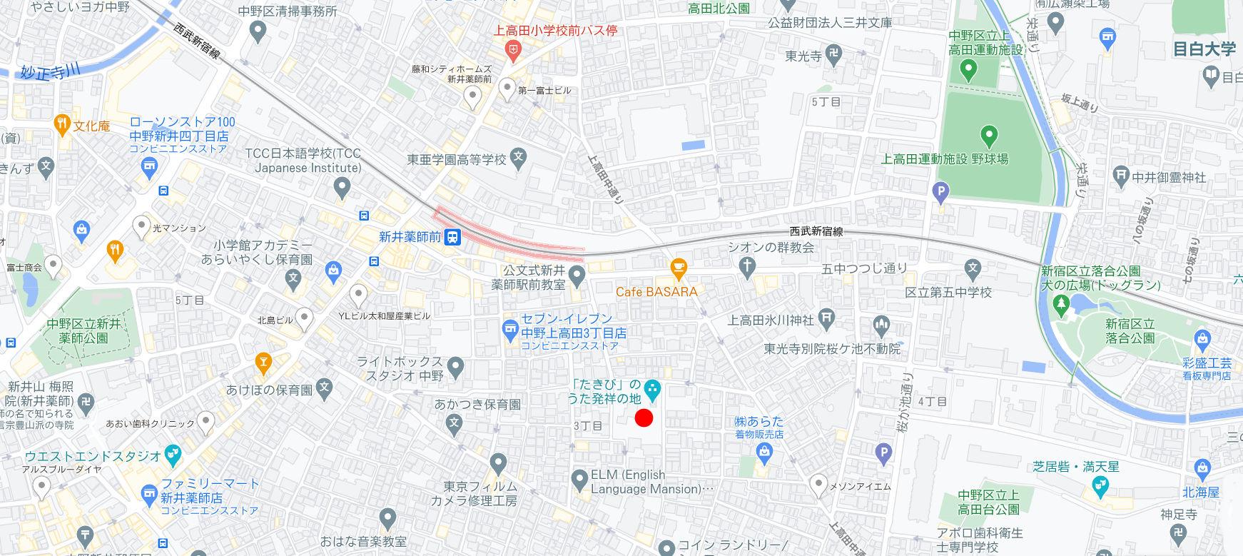 東京都中野区・新井薬師前駅付近の「たきび」の歌発祥の地2019秋-1003