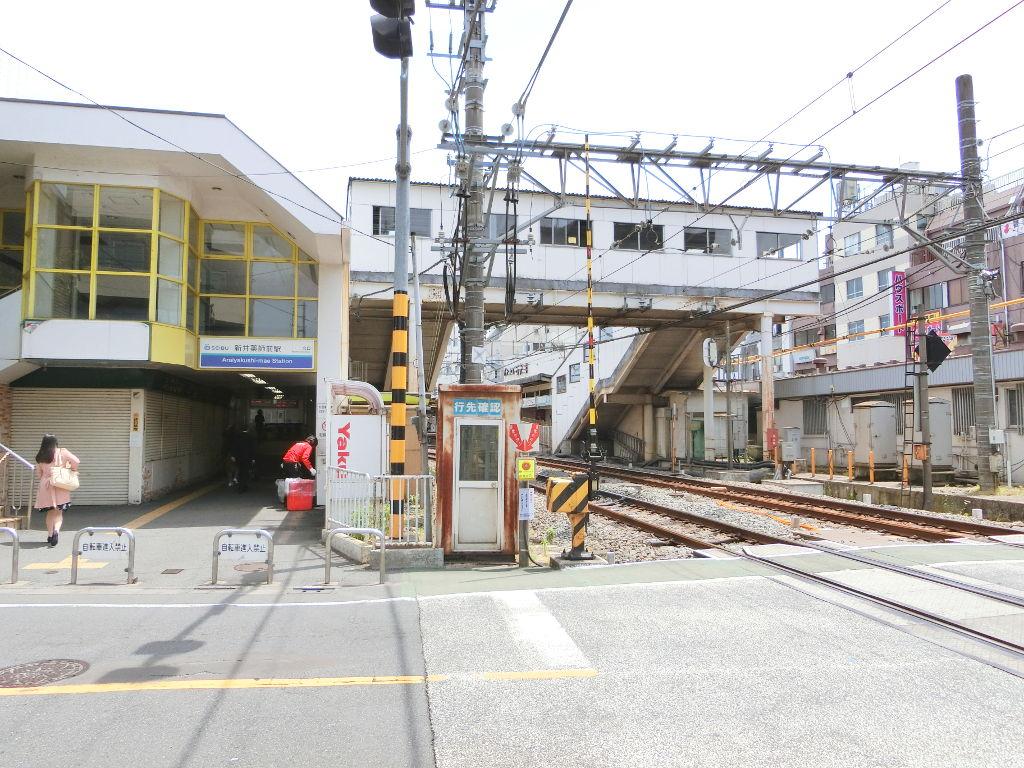 西武新宿線新井薬師前駅2018春-8104