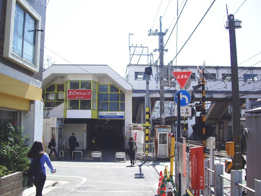 西武新宿線新井薬師前駅2018春-8105