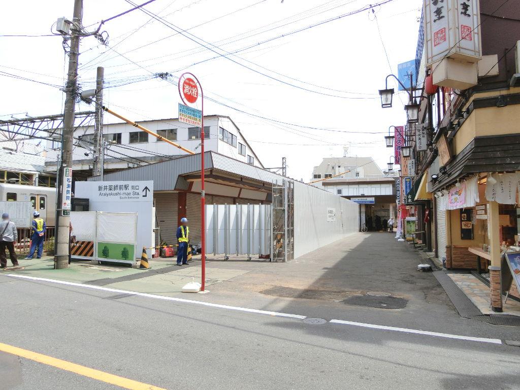 西武新宿線新井薬師前駅2018春-8106