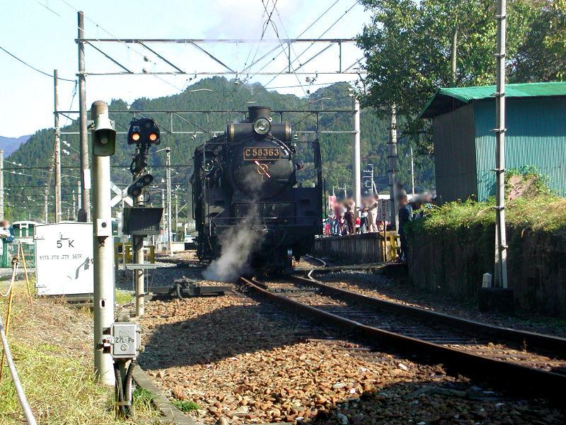 秩父のSL、C58・2007秋-5813