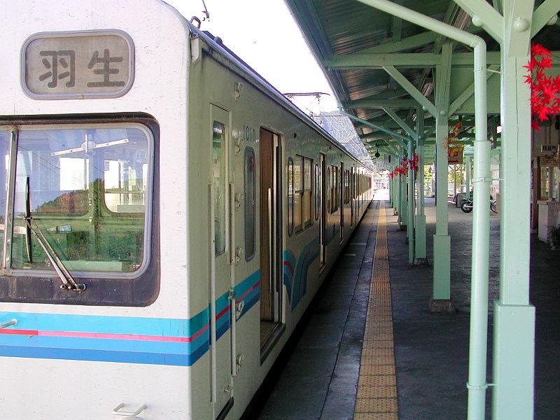 秩父鉄道1000系・2007-1003