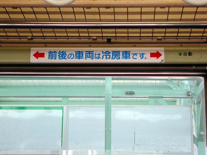 秩父鉄道1000系・2007-1009
