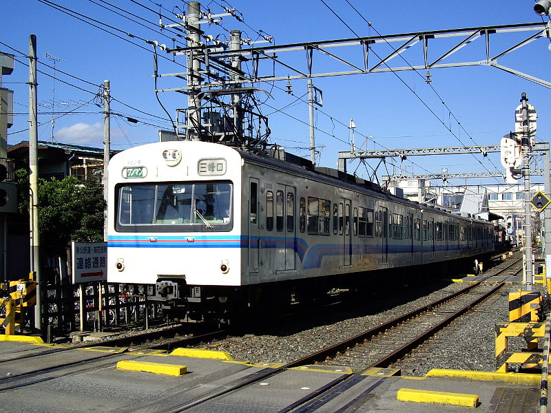 秩父鉄道1000系ファッションショー・2009-1101