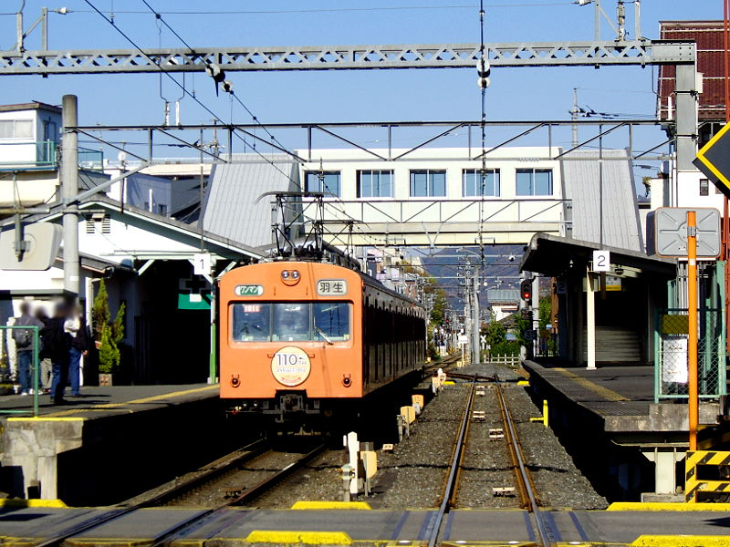 秩父鉄道1000系ファッションショー・2009-1104