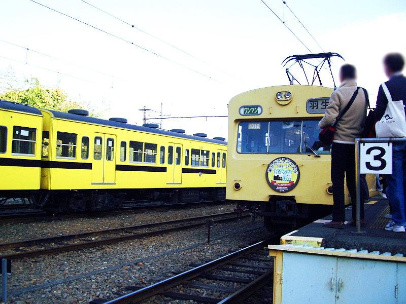 秩父鉄道1000系ファッションショー・2009-1107