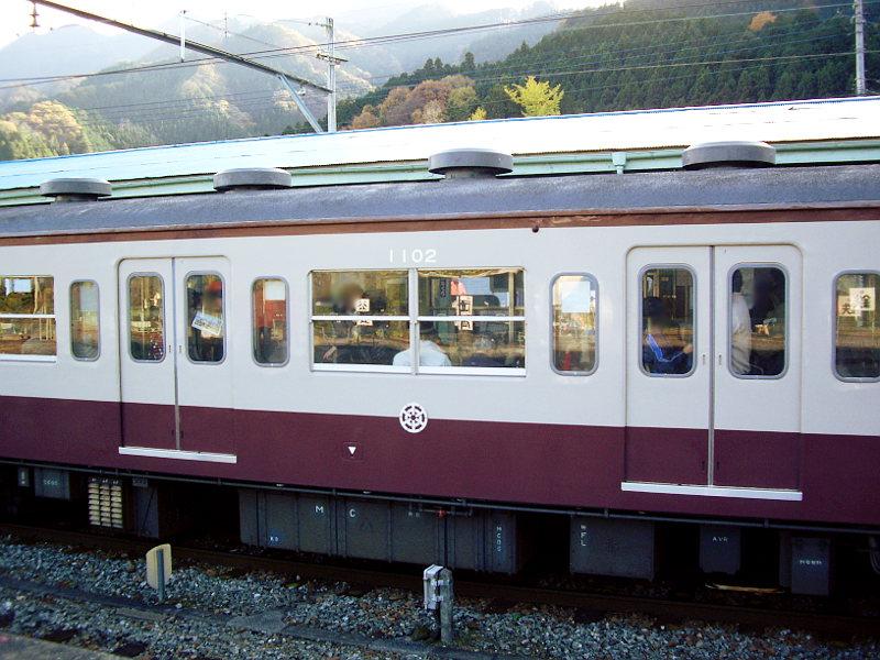 秩父鉄道1000系小倉アイス・2009-1204