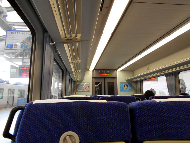 「ちちぶ99号」で行く秩父の旅2015冬-9909