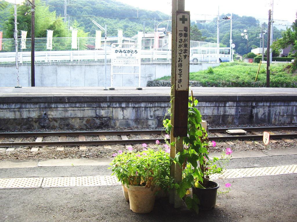 秩父鉄道・上長瀞駅2012夏-9004