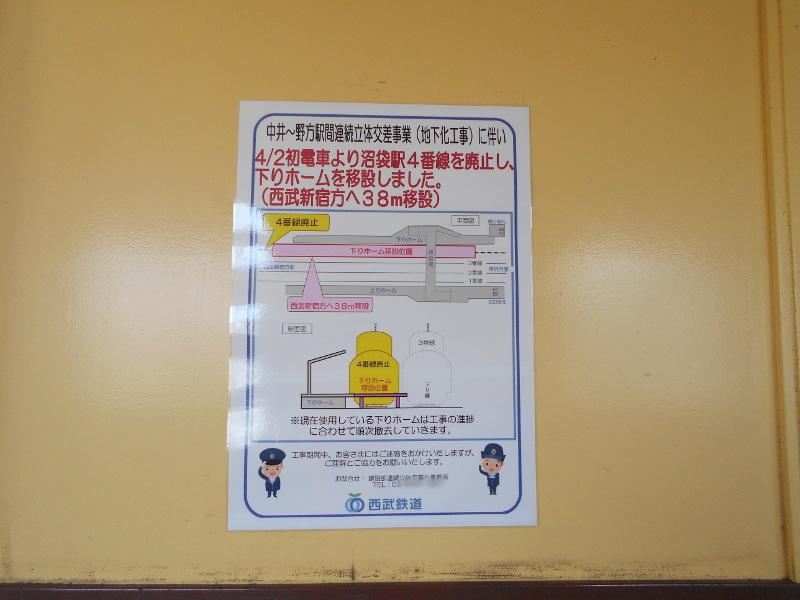 西武新宿線沼袋駅その後2017春-8112