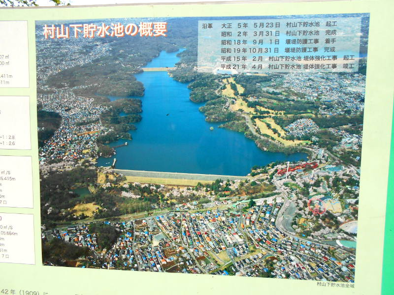 東京・多摩湖2016GW-5120