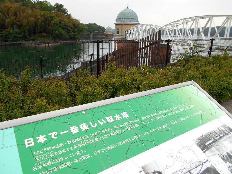 東京・多摩湖2016GW-5126
