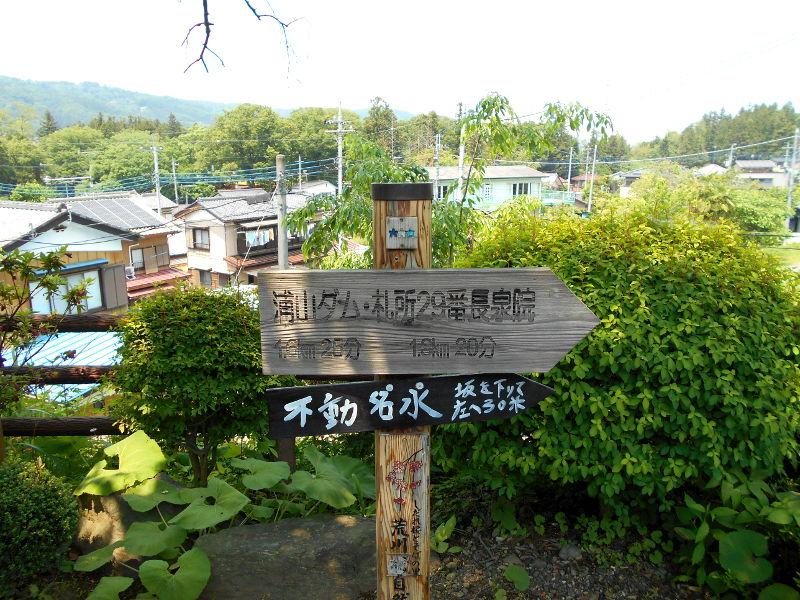 秩父・浦山ダム2016その1-9523