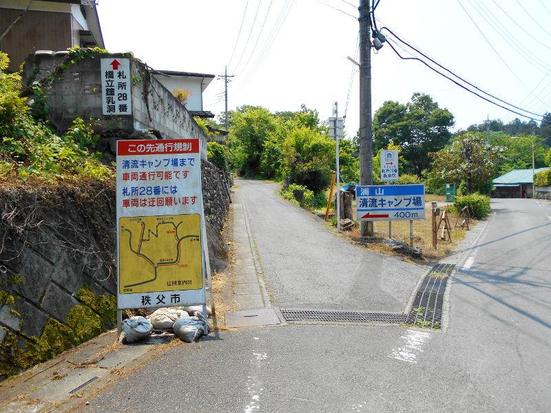 秩父・浦山ダム2016その1-9530