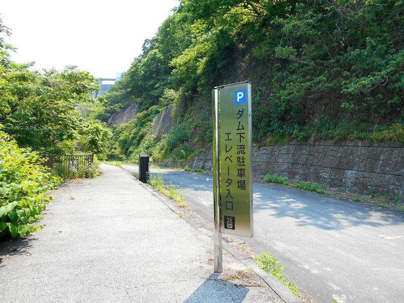 秩父・浦山ダム2016その2・ダムの内部を探検-9605