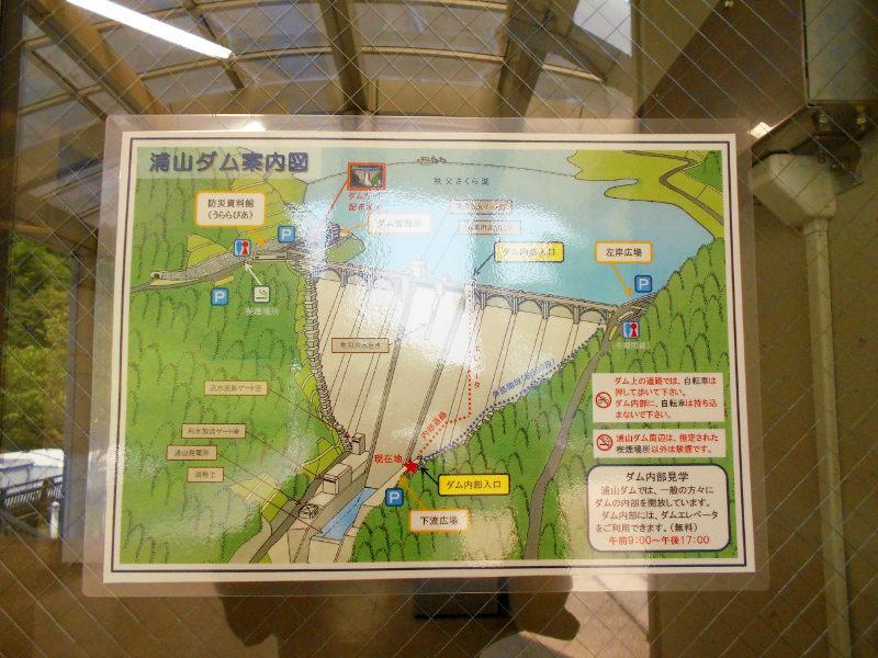 秩父・浦山ダム2016その2・ダムの内部を探検-9620