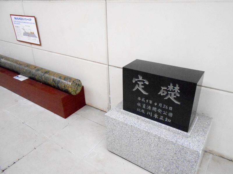秩父・浦山ダム2016その2・ダムの内部を探検-9621