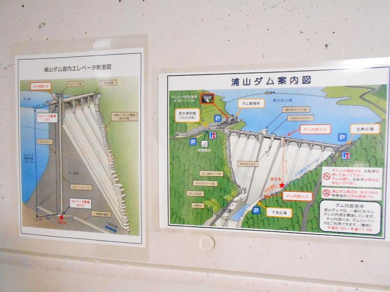 秩父・浦山ダム2016その2・ダムの内部を探検-9634