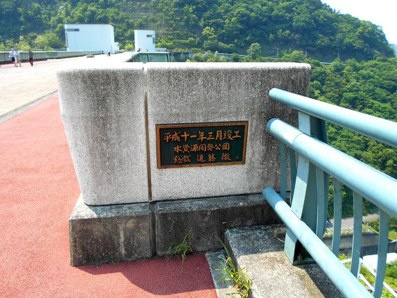 秩父・浦山ダム2016その3・ダムのてっぺんを探検-9726
