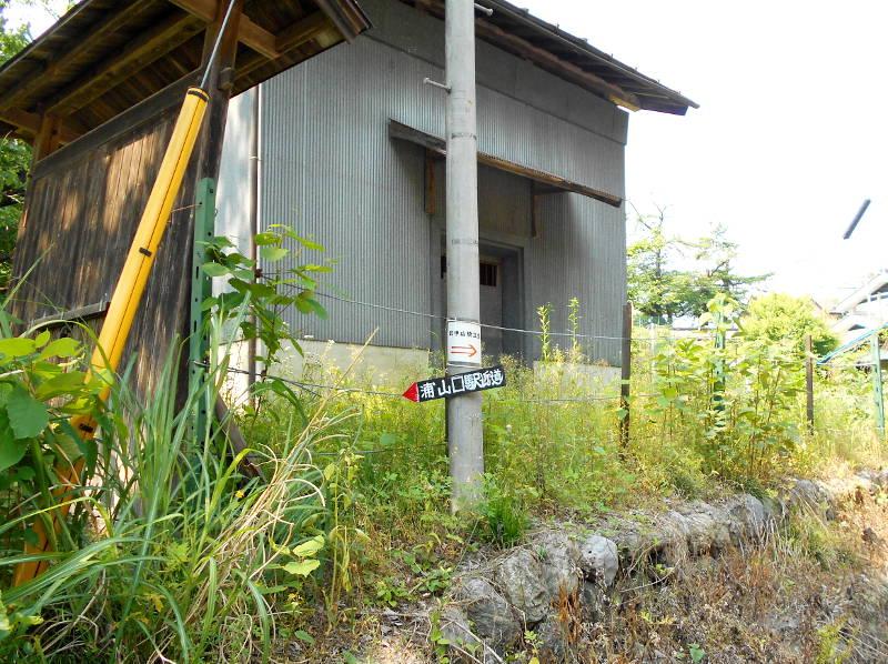 秩父・浦山ダム2016その4・ダムの階段との戦い-9825