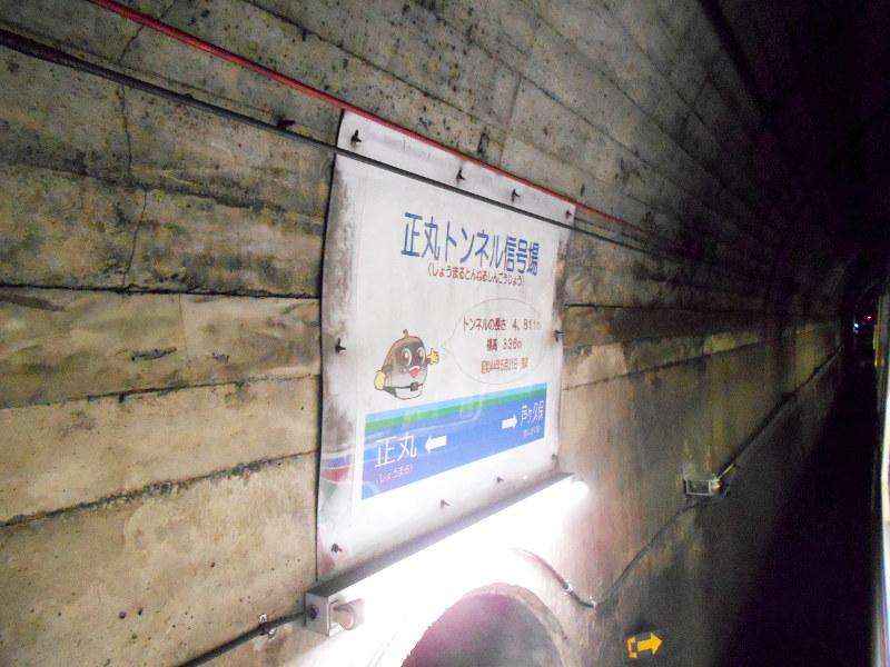 秩父・浦山ダム2016その4・ダムの階段との戦い-9838