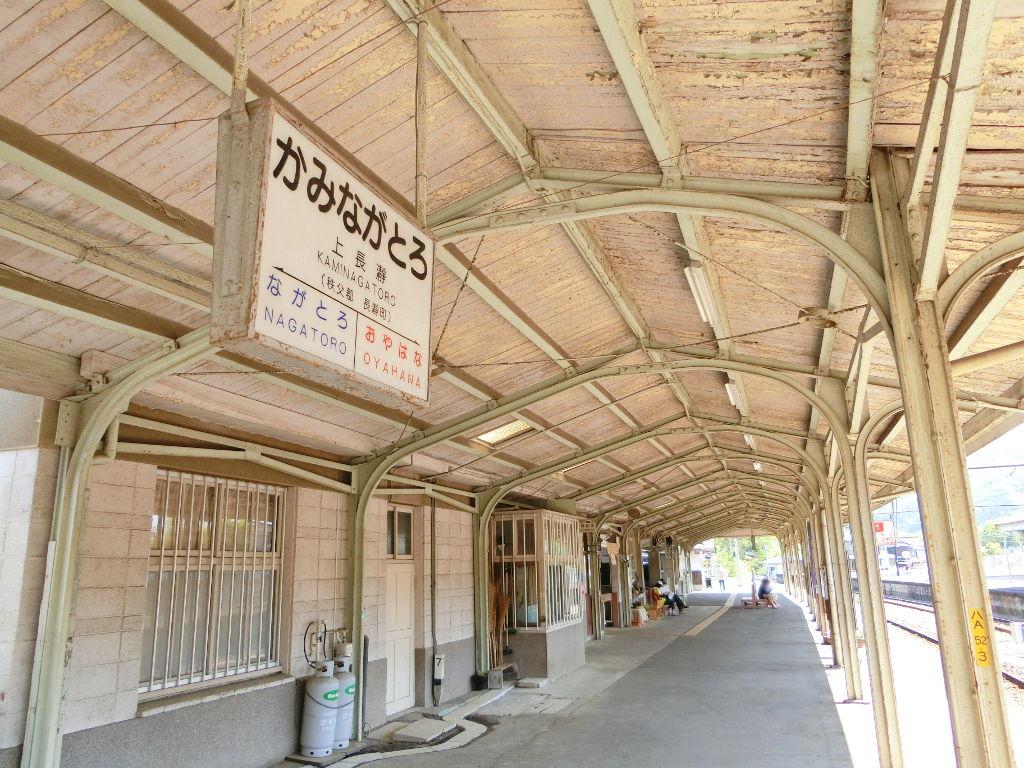 秩父鉄道の貨車「ヲキ」を楽しむ・その5上長瀞駅と荒川橋梁2018春-9515