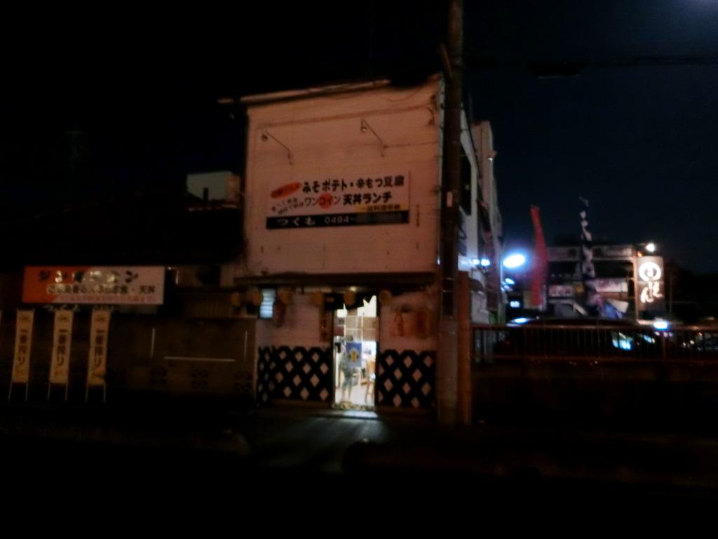 秩父鉄道の貨車「ヲキ」を楽しむ・その6秩父駅からジンギスカン2018春-9624
