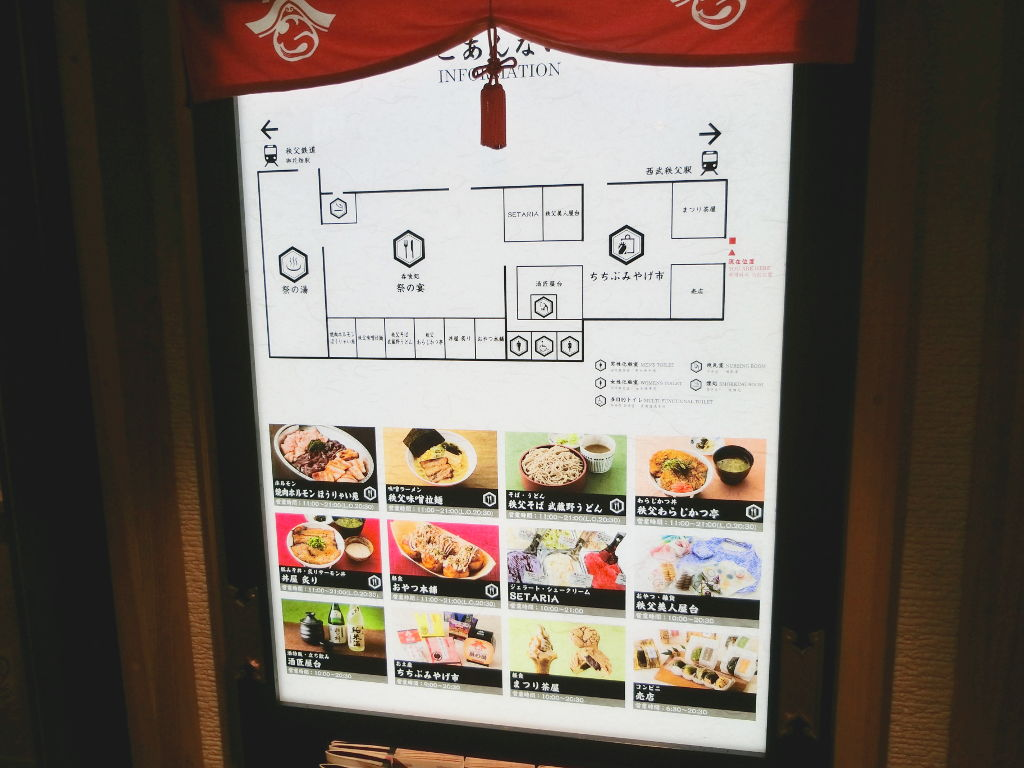 秩父鉄道の貨車「ヲキ」を楽しむ・その6秩父駅からジンギスカン2018春-9628