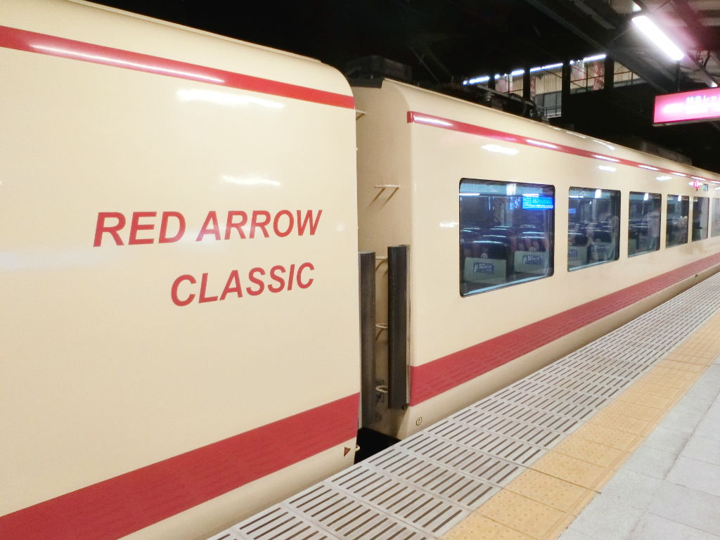 秩父鉄道の貨車「ヲキ」を楽しむ・その6秩父駅からジンギスカン2018春-9631