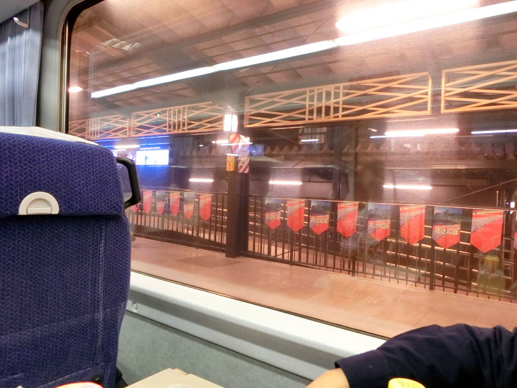 秩父鉄道の貨車「ヲキ」を楽しむ・その6秩父駅からジンギスカン2018春-9633