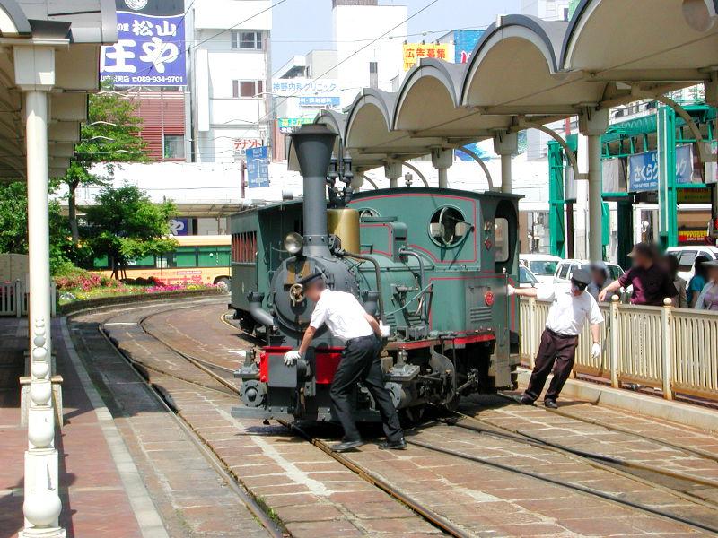 愛媛・伊予鉄道2006-4205