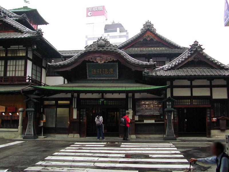 愛媛・伊予鉄道2006-4208