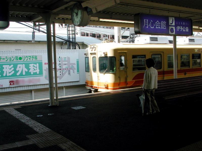 愛媛・伊予鉄道2006-4214