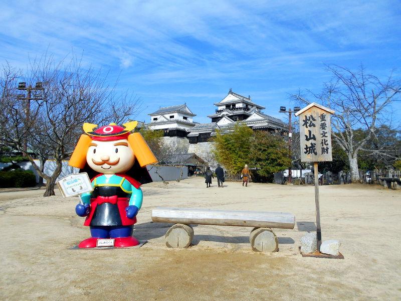 行くぞ!松山2016冬その1・旅立ち-7101