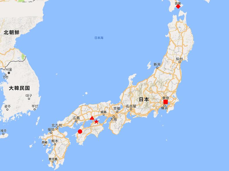 行くぞ!松山2016冬その1・旅立ち-7102