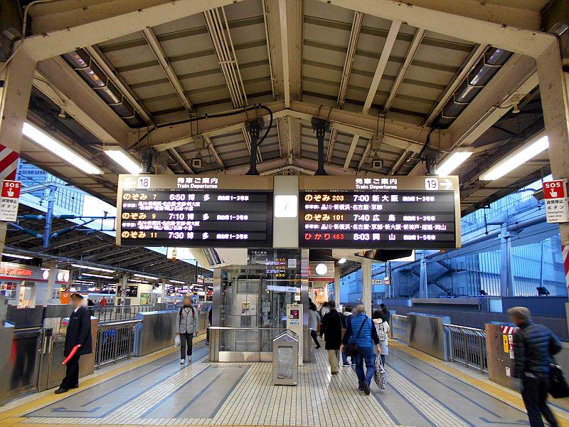 行くぞ!松山2016冬その1・旅立ち-7104