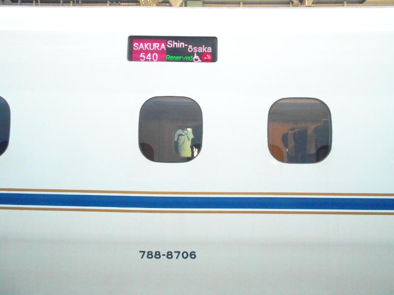 行くぞ!松山2016冬その1・旅立ち-7109