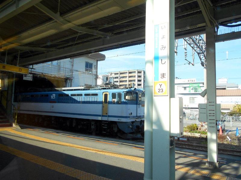 行くぞ!松山2016冬その2・瀬戸大橋を渡って到着-7220