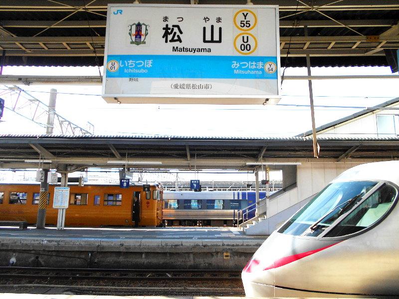 行くぞ!松山2016冬その2・到着-7223