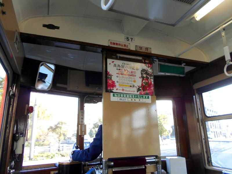 行くぞ!松山2016冬その2・瀬戸大橋を渡って到着-7232
