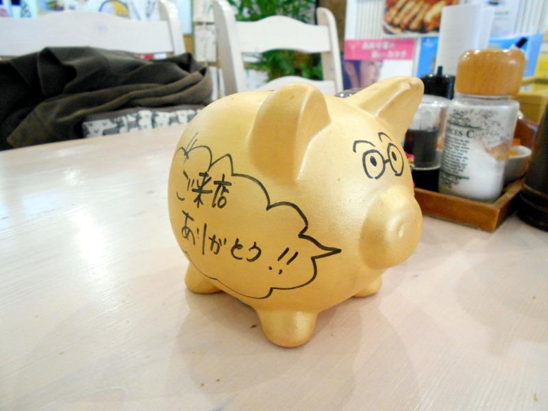 行くぞ!松山2016冬その3・清まる「とんかつパフェ」-7314