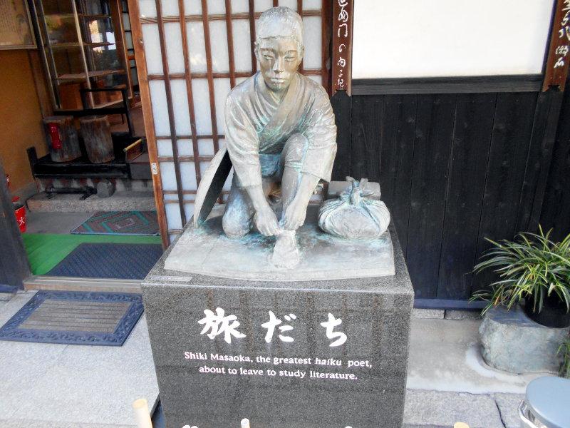 行くぞ!松山2016冬その4・子規堂-7411