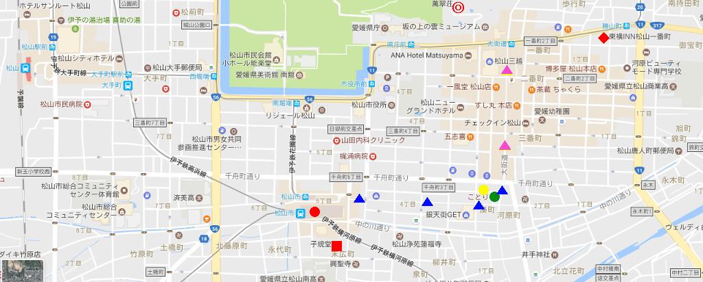 行くぞ!松山2016冬その5・商店街と坊っちゃん列車-7502