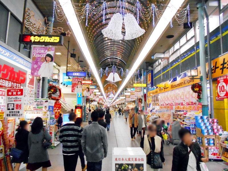 行くぞ!松山2016冬その5・商店街と坊っちゃん列車-7505