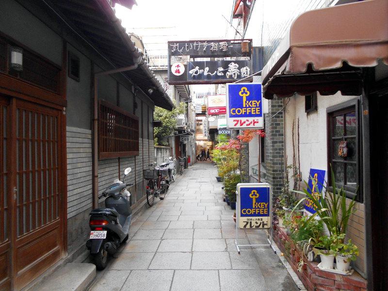 行くぞ!松山2016冬その5・商店街と坊っちゃん列車-7508