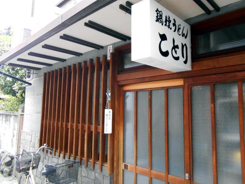行くぞ!松山2016冬その5・商店街と坊っちゃん列車-7509