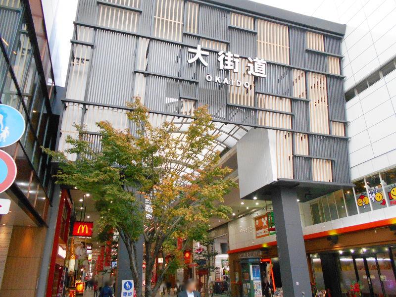 行くぞ!松山2016冬その5・商店街と坊っちゃん列車-7510