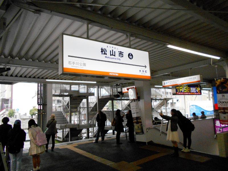 行くぞ!松山2016冬その8・三津の渡し-7806