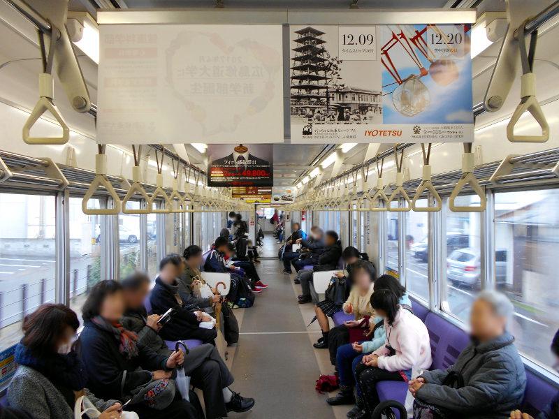 行くぞ!松山2016冬その8・三津の渡し-7814