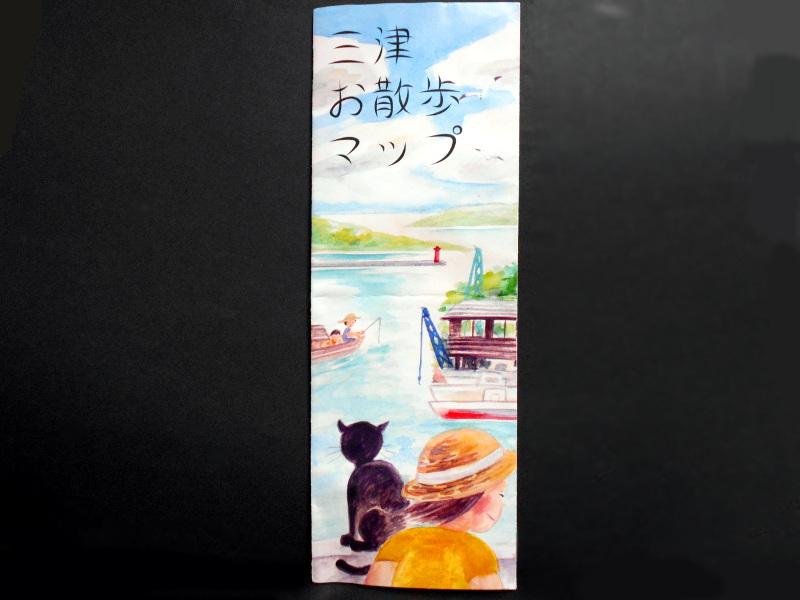 行くぞ!松山2016冬その9・雨の三津浜散歩-7902